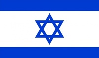 official,flag,israel,asia,middle east,jewish,star of david