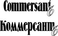 commersant,print,house,logo