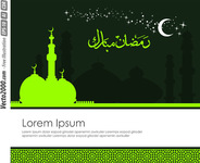 arabic,card,drum,eid mubarak,eps 10,greeting,mosque,star