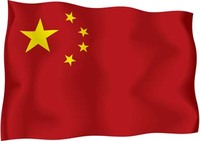 chinese,flag